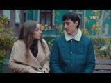Улица, 1 сезон, 63 серия (22.01.2018)