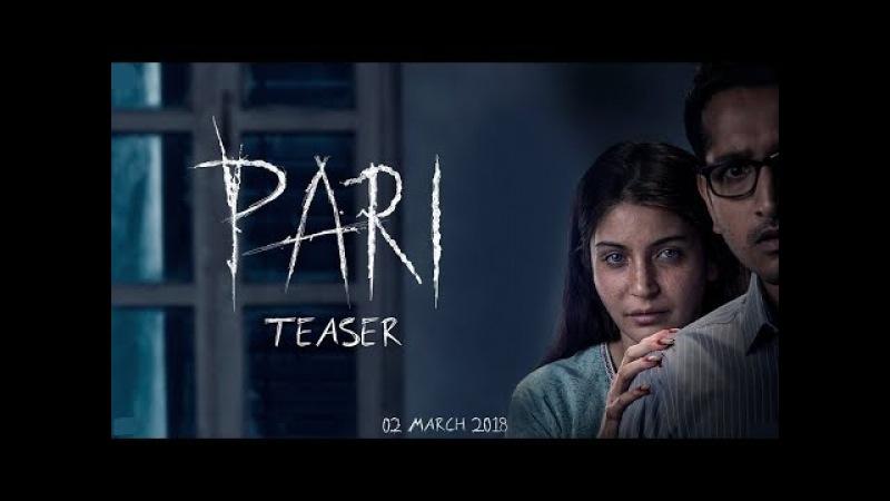 Pari Trailer Anushka Sharma Parambrata Chatterjee Releasing on Mar 2