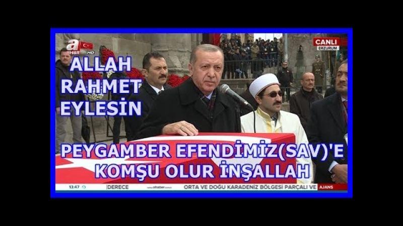 Cumhurbaşkanımız Erdoğan Afrin Şehidimiz Muhammed Kırın Cenaze Töreninde 16.3.2018