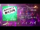 『ライブアスリート強化計画』1st EPトレーラー アイスクリームネバーグラウンド