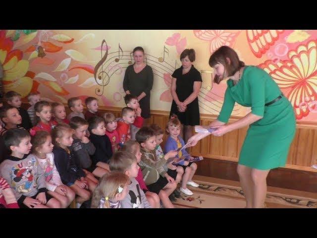 Детям вольнянского садика рассказали об их правах