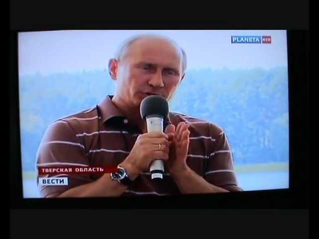 Большевики национальное предательство Путин обвиняет