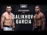 Взвешивание Муслима Салихова перед боем в UFC