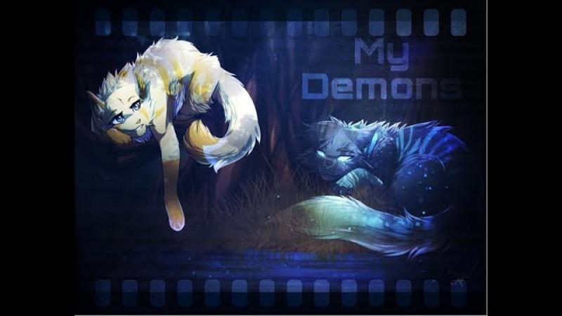 Warriors Cats – My Demons (Коты~Воители)