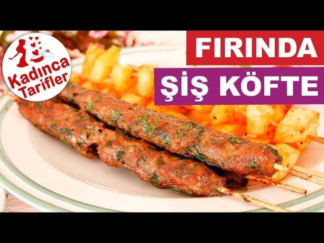 Fırında Çöp Şiş Köfte ve Patates Tarifi Nasıl Yapılır   Videolu Yemek Tarifleri   Kadınca Tarifler