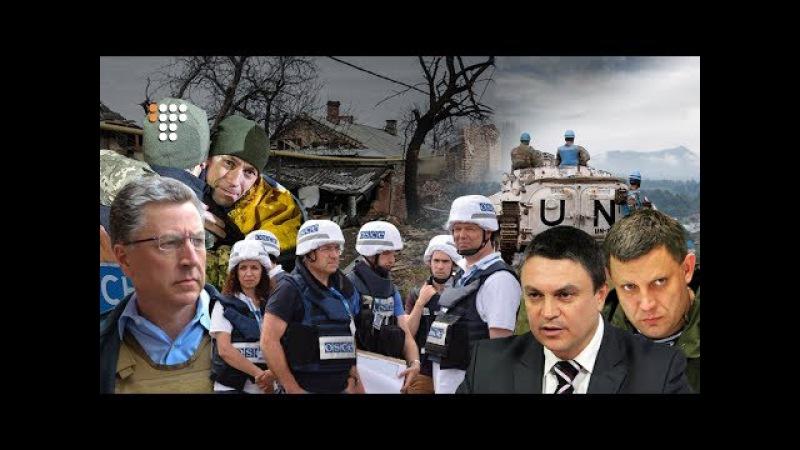 Обмін полоненими, яким був 2017 рік для Донбасу