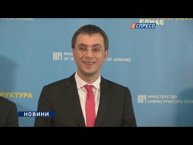 Омелян поділився подробицями проекту українського гіперлупа