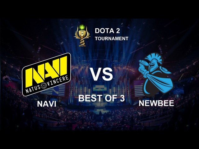 🔴 Navi vs Newbee | Bo 3 Final | Dota 2 Tournament 2018
