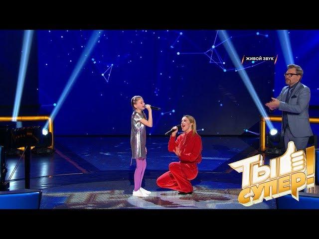 Юлечка из Самары посвятила песню папе, которого больше нет, и спела дуэтом с Юлианной Карауловой