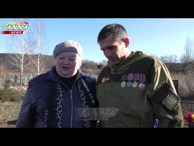 Памятник погибшему защитнику Донбасса установили в посёлке Шахтёрский ЛНР