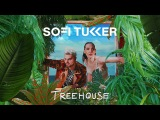 SOFI TUKKER - Baby I'm A Queen Ultra Music