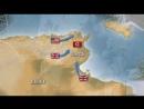 Фильм шестой. Средиземноморье и Северная Африка.