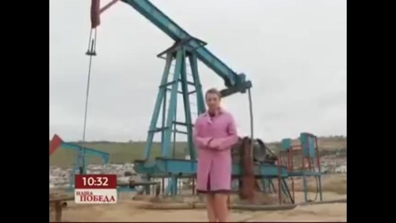 Победы могло и не быть. Жители Азербайджана и Бакинская нефть в годы Великой отечественной войны..mp4