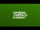 """Семейный конкурс """"Ёлки новые"""""""