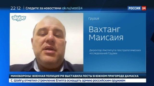 Новости на «Россия 24» • Наркоторговля в Грузии: законные санкции и столкновение интересов