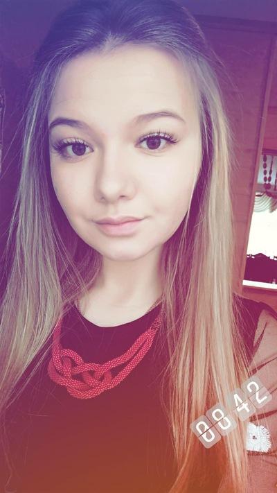 Дарія Негря