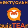 2-3/02 QuizTEAm (VIII) В Тимофейне!
