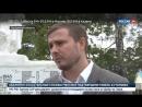 Россия 24 Активисты МГЕР восстановят памятник солдатам Великой Отечественной в Кирове Россия 24
