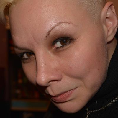 Эмилия Горохова