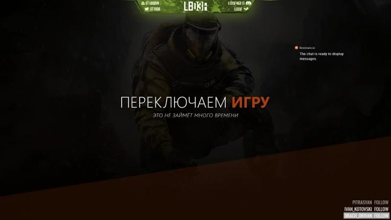 Tom Clancy's Rainbow Six Siege BLACK6 RUSSIA TTS