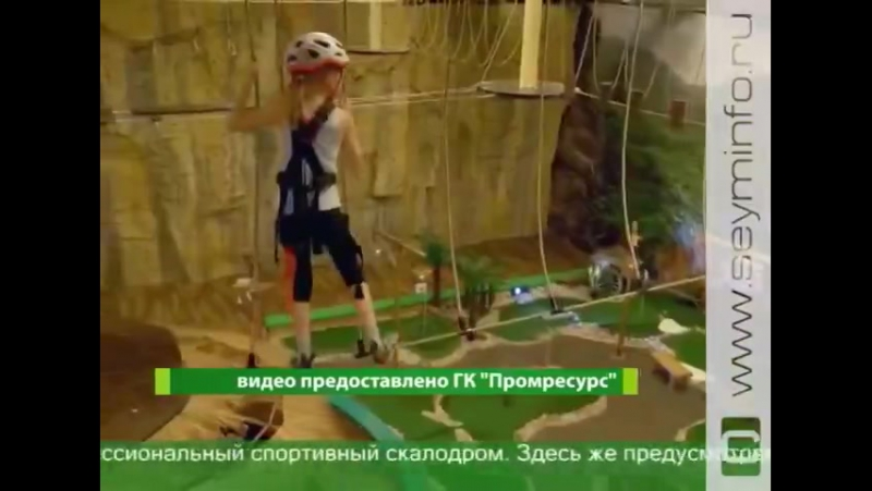 В Курске построят крупнейший в России крытый парк аттракционов Play Ventura