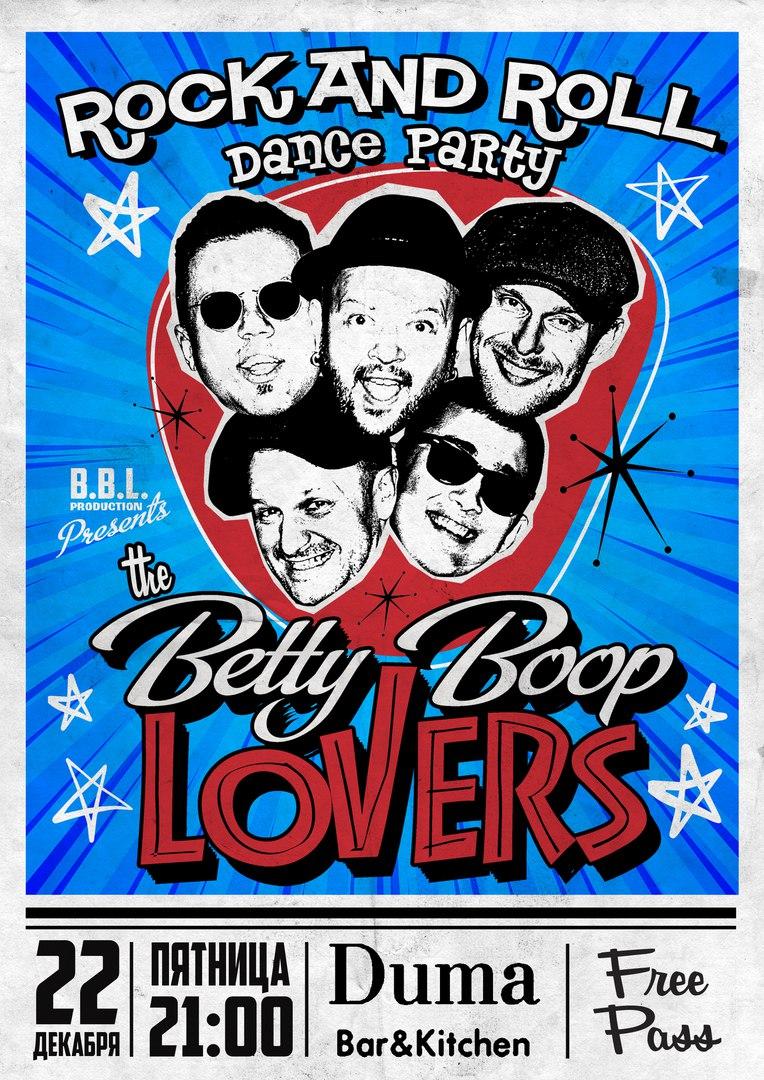 22.12 The Betty Boop Lovers в клубе Дума!