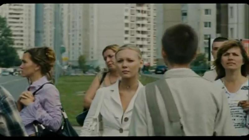 Кремень (2007) Трейлер