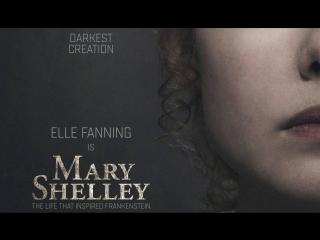 Страсти до Франкенштейна / Красавица для чудовища / Мэри Шелли / Mary Shelley 2018 First Trailer