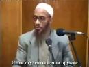Халид Ясин о Талибах