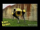 джентельмены удачи kino remix умный робот boston dynamics