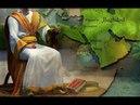 Ради чего Харун ар-Рашид был готов отдать все свое царство?