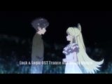 Luck_Logic_OST_Music_Sound_Trance_and_Image_trance_-_YouTube