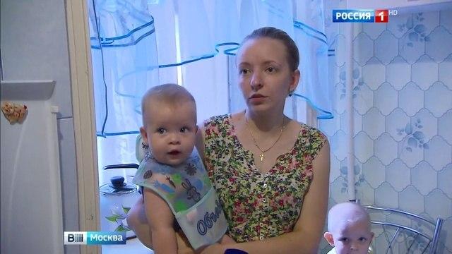 Вести-Москва • Вести-Москва. Эфир от 03.08.2016 (14:30)