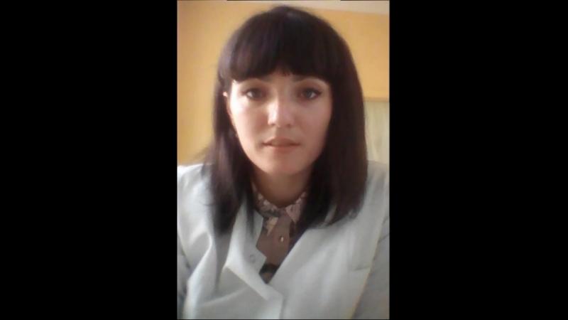 Отзыв Любови Лукьяновой на консультацию Иляны Демушкиной
