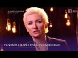 Диана Арбенина и «Ночные снайперы» в программе «Соль» Видео Известия.mp4