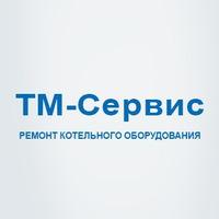 ТМ-Сервис