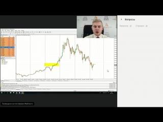 Вебинар «Как заработать на криптовалюте без майнинга» 08.02.2018