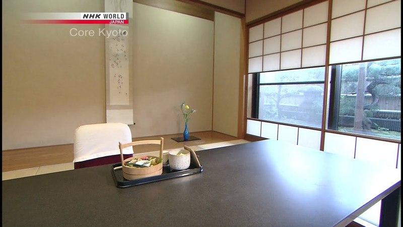 Core Kyoto - The Culture of Incense [NHK WORLD JAPAN, English, 1080p]