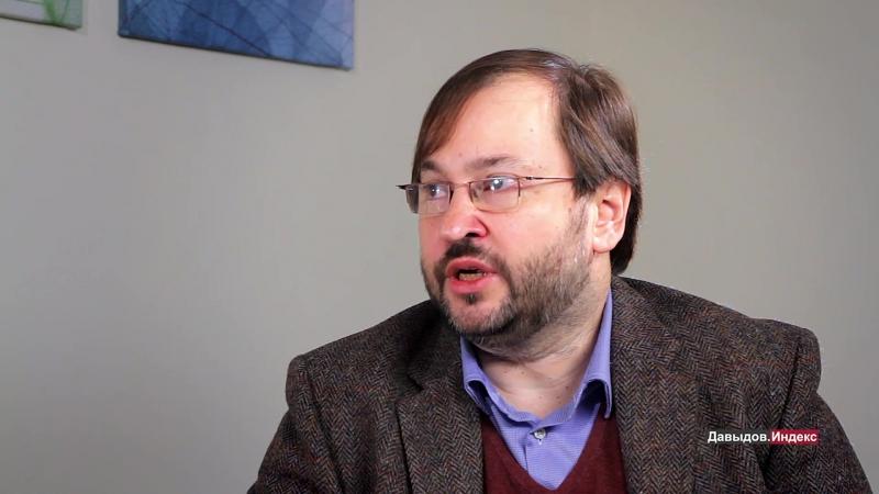 Леонид Давыдов и Михаил Виноградов о консенсусе и политической повестке