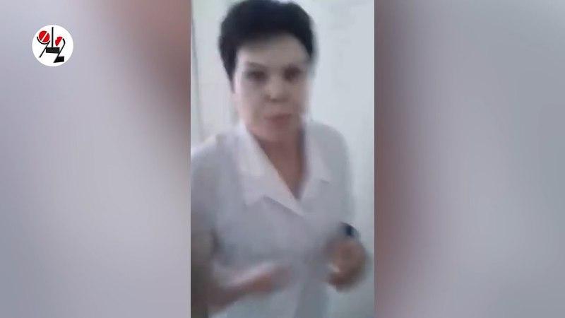 Медсестра напала на клиента у уролога. Real video