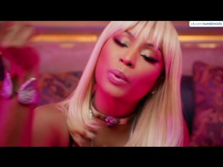 Quality Control, Quavo & Nicki Minaj - She For Keeps (Only Nicki)