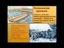 Вторая греко персидская война