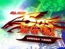 Cartoon Network Yu-Gi-Oh! 5D's Promo