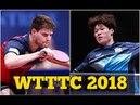 OVTCHAROV Dimitrij (GER) vs (KOR) JANG Woojin | MT SF | WTTTC 2018