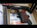 Охолощенный Пистолет Макаров СО 2017г мод 71 ❗❗❗ БЕЗ ЛИЦЕНЗИИ