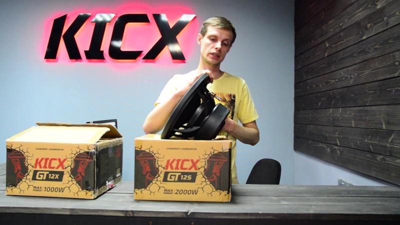 Обзор на сабвуферы безкорпусные Kicx GT 12X и GT 12S