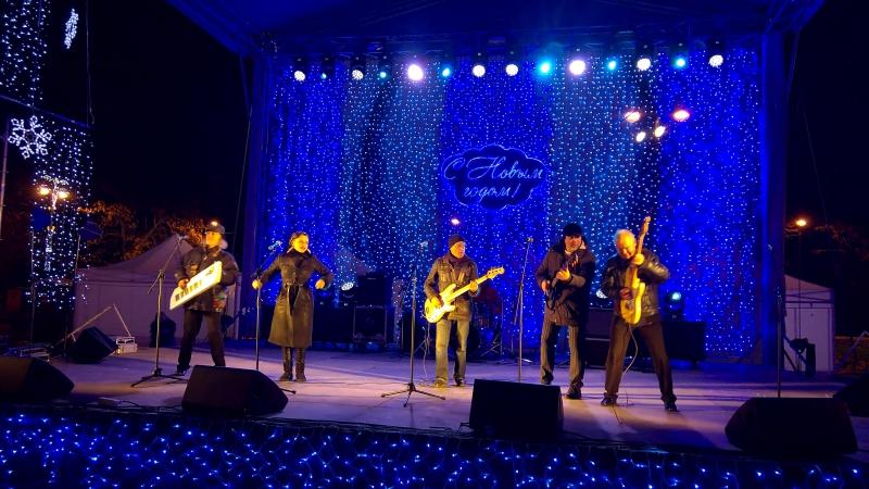 Синий иней - ВИА Поющие гитары (Новогодняя ночь в Кронштадте, 2018г).