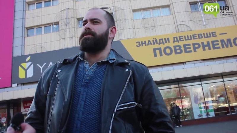 Запорізький портал 061.ua - Сайт города Запорожья провів опитування в пересічних громадян Хто винен у війні на Донбасі та Як