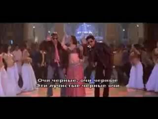 Банти и Бабли / Bunti aur Babli - Kajra Re