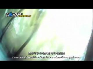 Men In Black Box 171210 Episode 70 English Subtitles